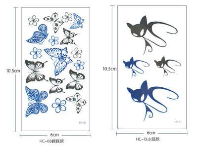 共有六角星,玫瑰花,蝴蝶,小猫,皇冠字母等个性款式,既可以日常装饰,也